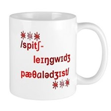 speechlanguagepathologist2 Mugs