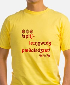 speechlanguagepathologist2 T-Shirt