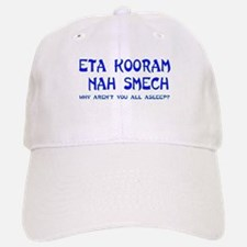 Sleep Baseball Baseball Cap