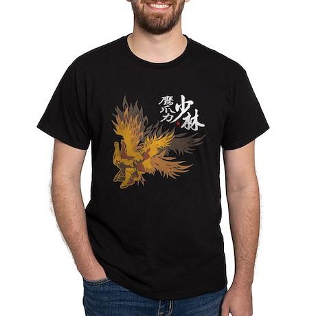Eagle Claw Kung Fu Dark T-Shirt