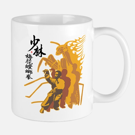 Praying Mantis Kung Fu Mug