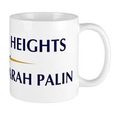 CHICAGO HEIGHTS supports Sara Mug