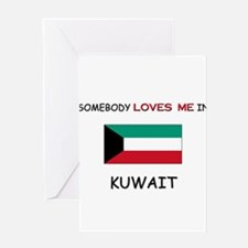Somebody Loves Me In KUWAIT Greeting Card