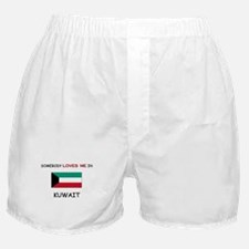 Somebody Loves Me In KUWAIT Boxer Shorts