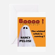 SHE SCARES ME Greeting Card