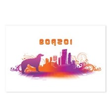 """""""City"""" Borzoi Postcards (Package of 8)"""