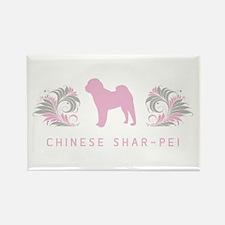 """Elegant"" Chinese Shar-Pei Rectangle Magnet"