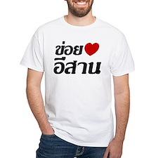 I Love Isaan Thai Language Shirt