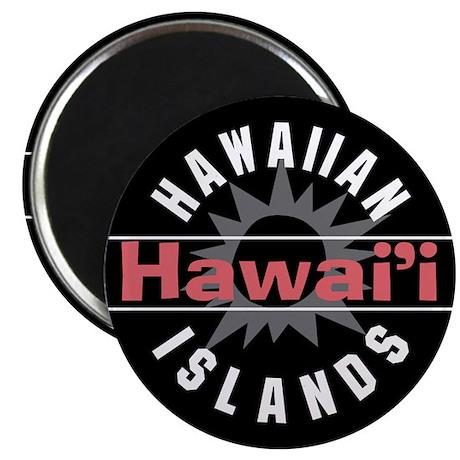 "Hawaii 2.25"" Magnet (100 pack)"