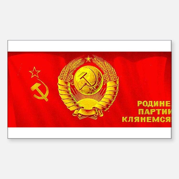 Retro World Communist Rectangle Decal