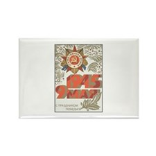 may9 Rectangle Magnet