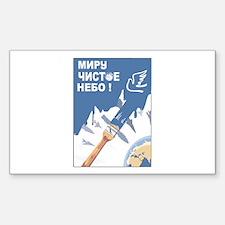 antiwar4 Rectangle Sticker 10 pk)