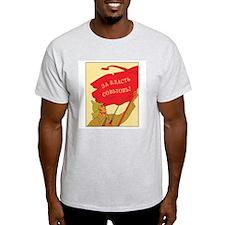 redarmy T-Shirt