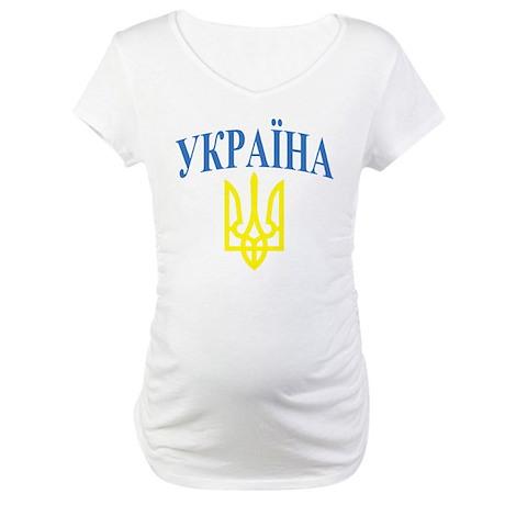 Ukraine Colors Maternity T-Shirt
