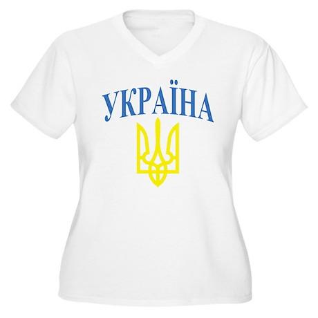 Ukraine Colors Women's Plus Size V-Neck T-Shirt