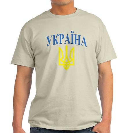 Ukraine Colors Light T-Shirt
