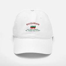 Good Lkg Bulgarian 2 Baseball Baseball Cap