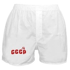 Hammer and Sickle CCCP Boxer Shorts