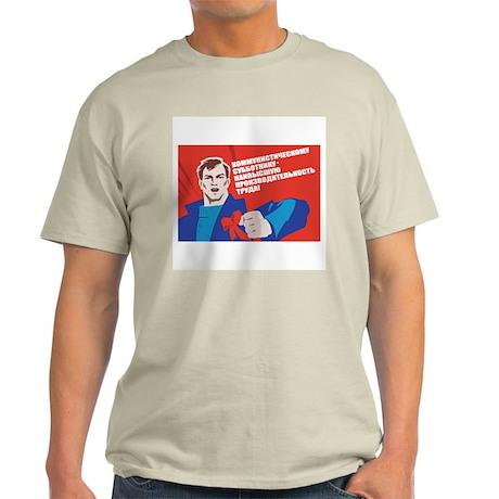 soviet Light T-Shirt