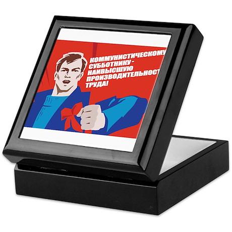 soviet Tile Box