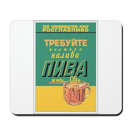 soviet197 Mousepad
