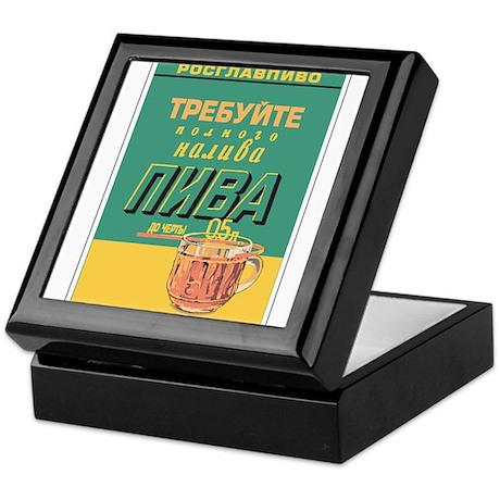 soviet197 Tile Box