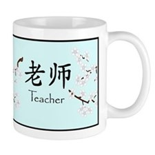 Teacher Chinese Symbol Dogwood Design Mug