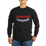 Retired TV Announcer Long Sleeve Dark T-Shirt