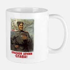 Soviet Army (Red) Woman Mug