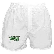 Cute Wrought iron Boxer Shorts