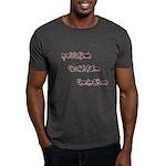 Autistic Kid T-Shirt