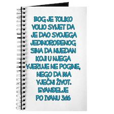 John 3:16 Croatian Journal