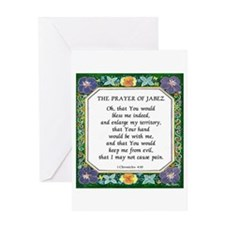 2 Prayers: Prayer of Jabez a Greeting Card