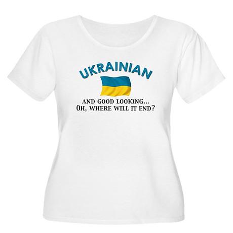 Good Lkg Ukrainian 2 Women's Plus Size Scoop Neck