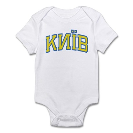 Kiev Colors Infant Bodysuit