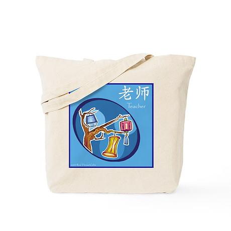 Teacher Chinese Symbol Lantern (blue) Tote Bag