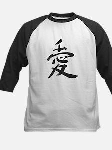 Love Kanji Symbol Tee