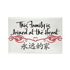 Joined at the Heart (family) Rectangle Magnet