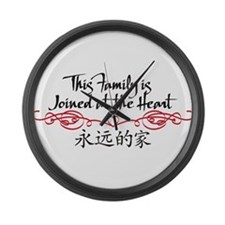 Joined at the Heart (family) Large Wall Clock