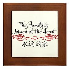 Joined at the Heart (family) Framed Tile