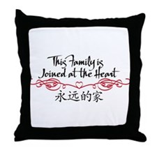 Joined at the Heart (family) Throw Pillow