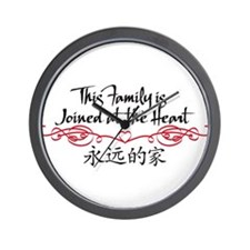 Joined at the Heart (family) Wall Clock
