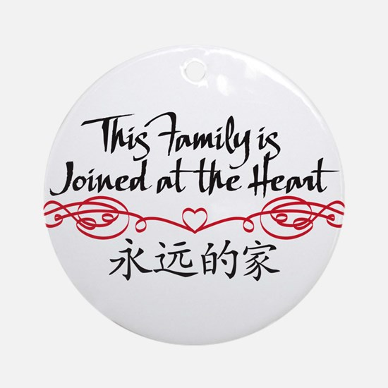 Joined at the Heart (family) Ornament (Round)