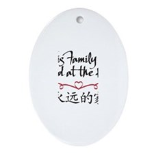Joined at the Heart (family) Oval Ornament