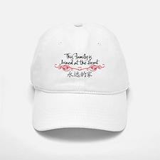 Joined at the Heart (family) Baseball Baseball Cap