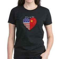Joined at the Heart Tee