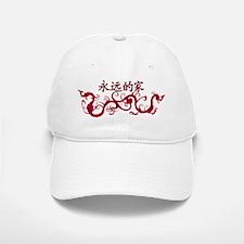 Forever Family (with red drag Baseball Baseball Cap