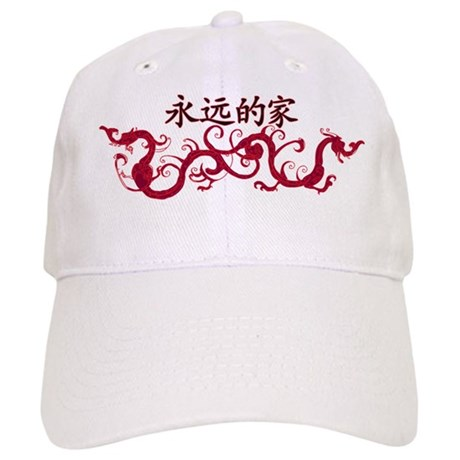 Forever Family (with red drag Cap