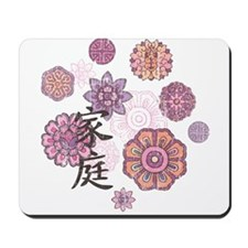 Family (with flowers) Mousepad