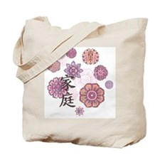 Family (with flowers) Tote Bag